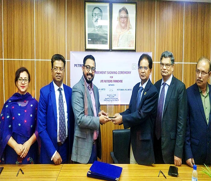 Agreement Signing with Padma Oil Company Limited 01